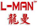 深圳市绿缘环保科技有限公司