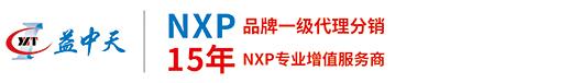 深圳市益中天科技发展有限公司