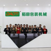 深圳市稻田包装机械有限公司