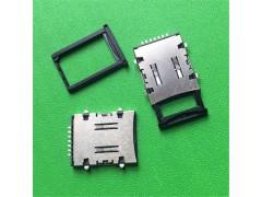 中山手机卡座厂家SIM卡座自弹式 6PIN 带卡托高品质
