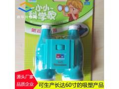 变形金刚5-最后的骑士 深圳玩具吸塑 定做玩具吸塑托盘 吸塑