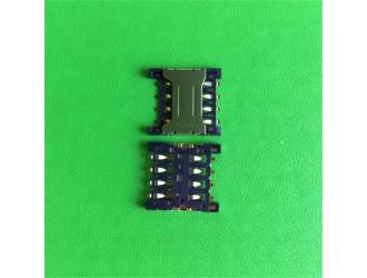 SIM卡座抽屉式6PIN 桥式带档小卡座【SIM通讯卡座】