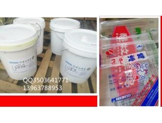 塑料表印印刷水性油墨