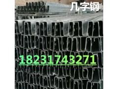 大棚几字钢温室骨架冬季建造