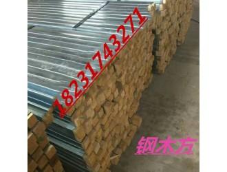 建筑钢夹木施工建材绿色环保