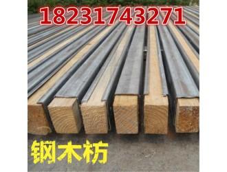 钢木方施工建筑材料