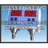 消防高位水箱专用数显压力控制器