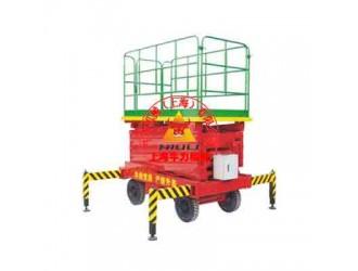 上海剪叉式移动电动升降平台供应