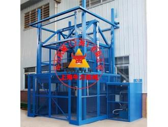 导轨直顶式液压升降平台质量好的厂家