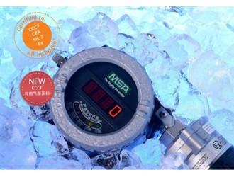 梅思安油气开采PrimaXIR可燃气体探测控制器