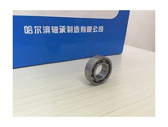 供应深沟球轴承6003 HRB轴承 电机专用轴承