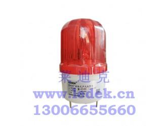 莱迪克LED-956旋转式声光报警器13006655660