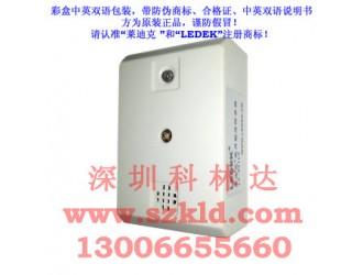 原装正品莱迪克LY-901LS微音器13006655660