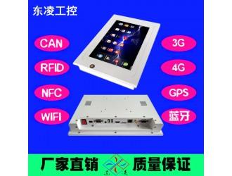 东凌工控寸10.1安卓系统嵌入式工业平板电脑工控一体机