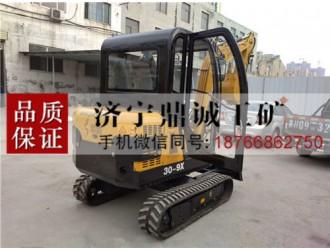 连云港三吨全液压挖掘机 小型履带式挖沟机 进口洋马发动机