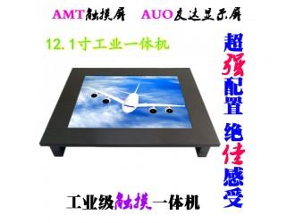 东凌工控12.1寸嵌入式寸工业平板电脑防尘