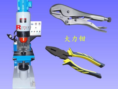 大力钳铆接机,液压铆接机,经向铆接机JM20