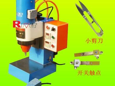 铆接直径3毫米的铆接机JM3TQ-B,径向铆接机,气动铆接机