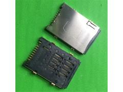 SIM 8+1卡座 9PIN卡座连接器贴片SIM卡座价格