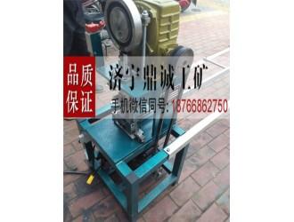 湖南永州不锈钢防盗网护栏扶手冲孔机 电动铝合金管子打孔机