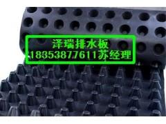 濮阳加强型车库排水板&焦作车库滤水排水板