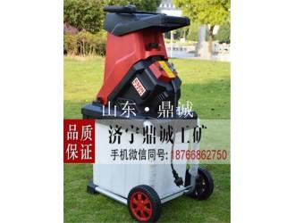 江苏扬州小型家用树枝粉碎机 电动2500W大功率园林碎枝机