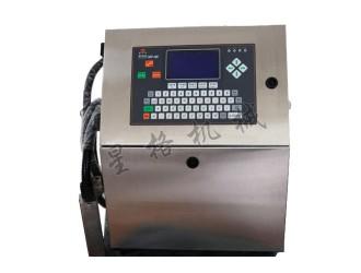 拼音、汉字喷码机-X630喷码机