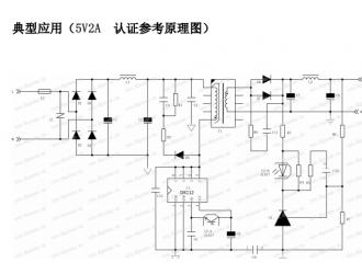 深圳钲铭科供应DK112兼容VIPER22ALED电源芯片