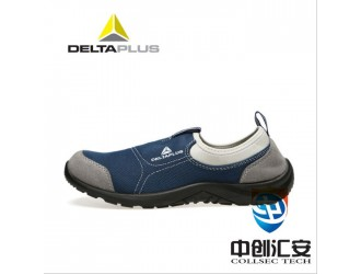 北京代尔塔301216松紧透气系列安全鞋