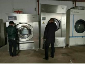 日照二手水洗机16公斤干洗店用二手水洗机