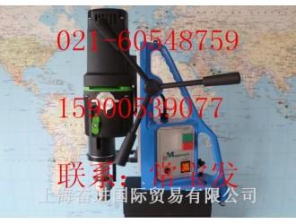 供应TAP30磁座钻,无级变速磁力钻