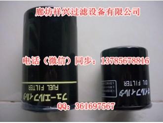 加藤挖掘机滤芯689-37310012加藤液压油滤芯