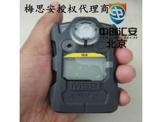 梅思安天鹰2X系列氨气检测仪全国优惠