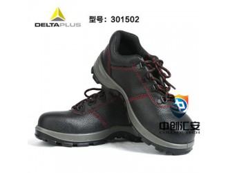 代尔塔301502系列绝缘6KV低帮安全鞋