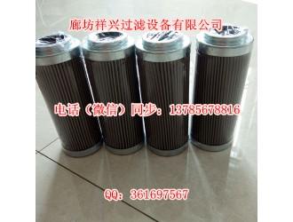 PALL颇尔液压油滤芯HC8900FKS26H的价格