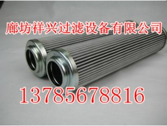 批发液压油滤芯CH-050-A10-A翡翠液压滤芯