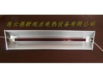 铝合金红宝石灯管—— * 节能效果明显,节省电力约