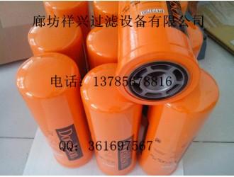 P554004唐纳森机油滤芯使用范围