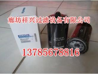 小松PC80-1挖掘机6136-51-5120机油滤芯