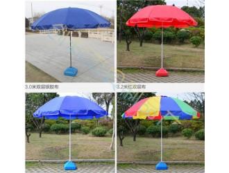 丰雨顺济南广告太阳伞 折叠伞 休闲庭院伞订制
