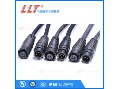 电线电缆防水连接器 电子连接插头  航空插头,LED连接器