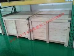 木箱、木柜、工作台、木盒等木制加工产品