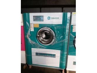 北京哪里卖石油干洗机二手的小型15公斤水洗机技术培训