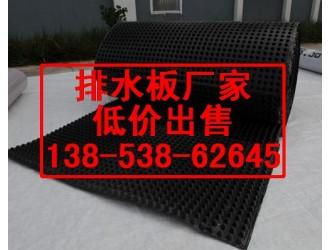 无锡黑色车库侧墙排水板↓15高车库排水板供货商