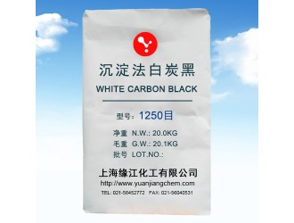 硅橡胶补强剂用白炭黑 沉淀法微米级二氧化硅