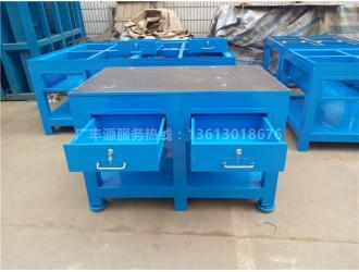 广州模房车间A3钢板飞模工作台铁板磨面钳工工作台打磨抛光台