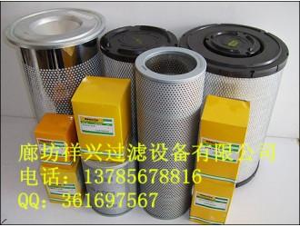 689-38210012加藤液压油滤芯同类产品