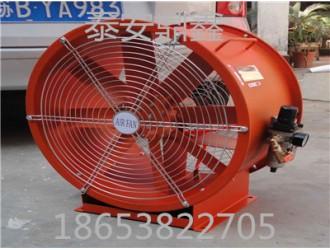 气动风机 轴流风机 防爆风机 24寸 气动马达风机