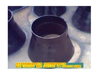 钢板模压异径管制造厂家
