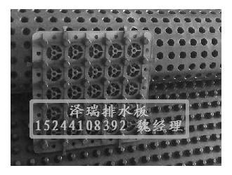 北京+地下车库排水板//价格、厂家(全国发货)